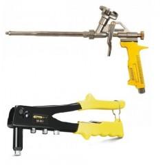 Περτσιναδόροι- Πιστόλια αφρού